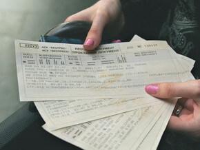 bilet_0