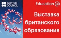 uk-study