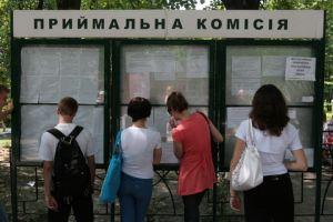 ukrainskie-abiturienty-byut-rekordy_1