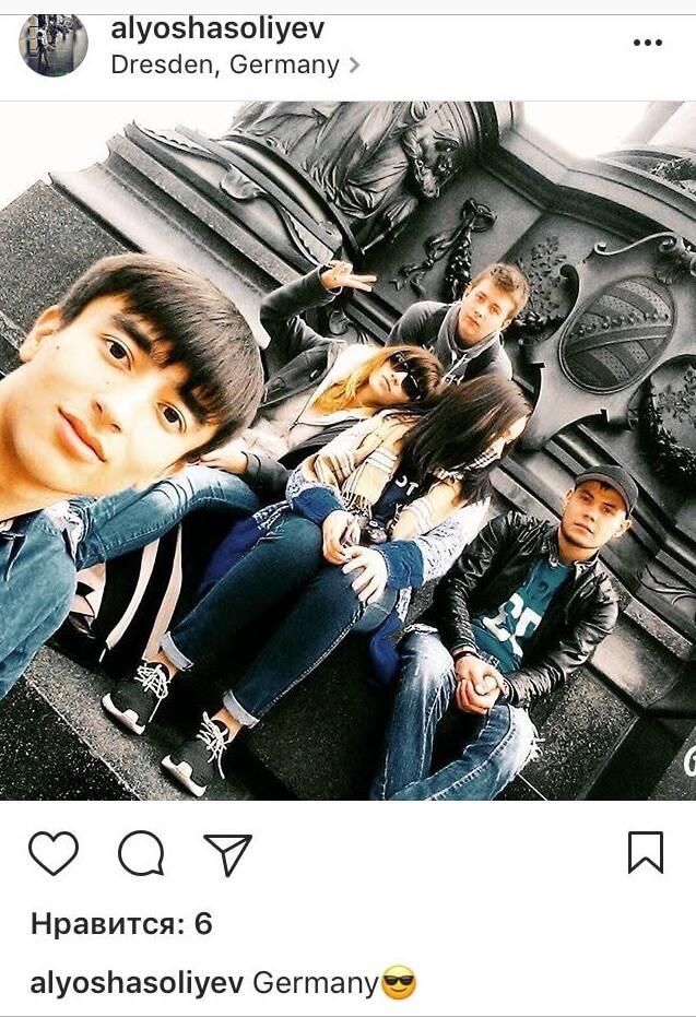 Отзывы - Воспоминания о Праге