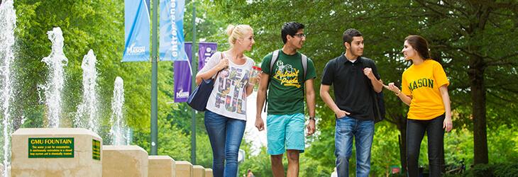 студенты на прогулке msmstudy