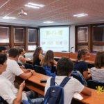 студенты МСМ на презентации msmstudy