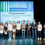 Победители олимпиады msmstudy