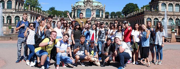 Студенты МСМ в Дрездене msmstudy