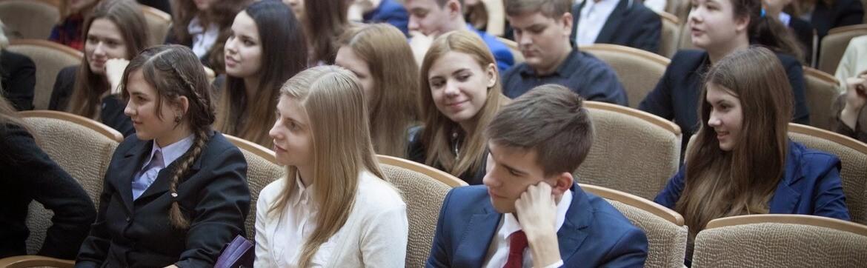 детки слушают семинар msmstudy