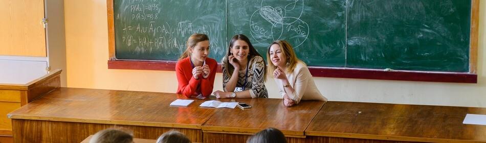 учителя msmstudy
