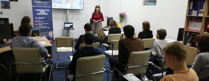 семинар Образование в Германии на английском языке msmstudy