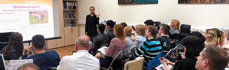 9 апреля, в Киевском офисе Международного Союза Молодежи состоялся семинар на тему «Образование в Чехии» для школьников и их родителей, а также для всех, кто вообще хочет получить высшее образование в одной из лучших стран Европы - Чехии!
