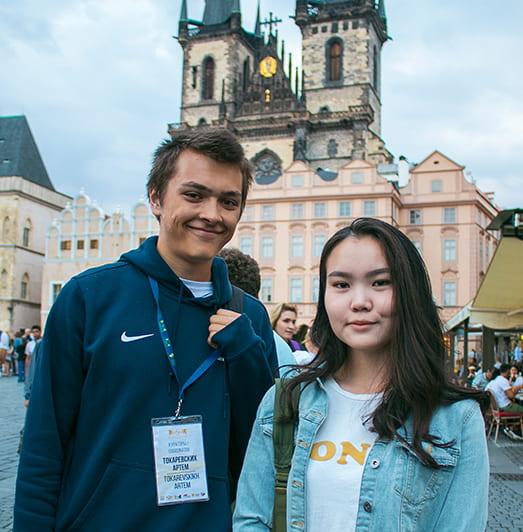 студенты МСМ в Праге msmstudy