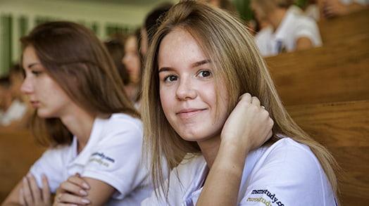 международная языковая школа МСМ msmstudy