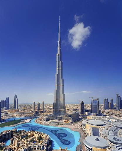 Высшее образование в Дубаи msmstudy