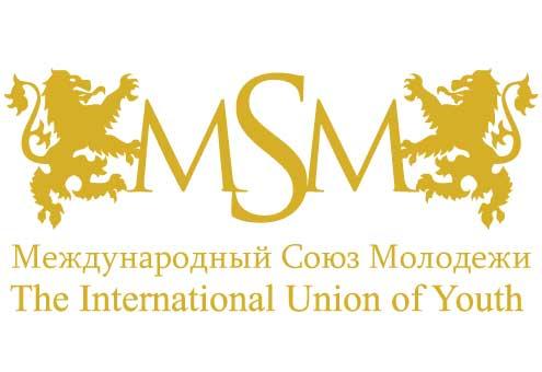 международный союз молодежи msmstudy