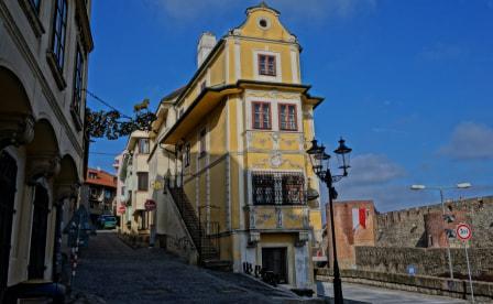 Общежития в Братиславе для иностранных учащихся