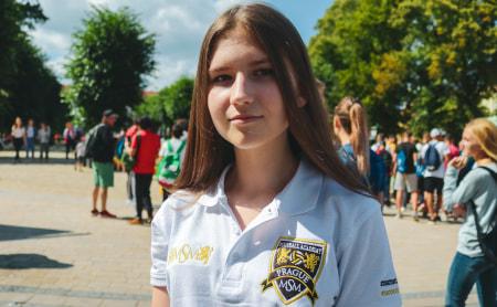 Обучение в Братиславе после 11 класса при поддержке МСМ